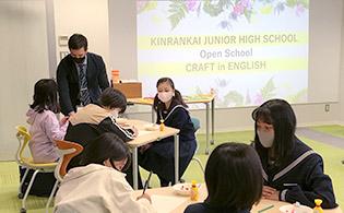 中学入試イベント情報