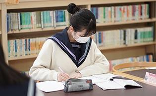 高校教育の特色